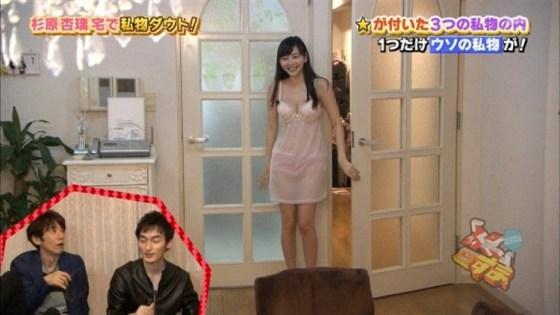 【放送事故画像】最近露出傾向の強い女性タレント達が見せたオッパイがやばいww 23