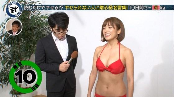 【放送事故画像】可愛い巨乳ちゃんのビキニ姿ってマジで股間刺激するよなww