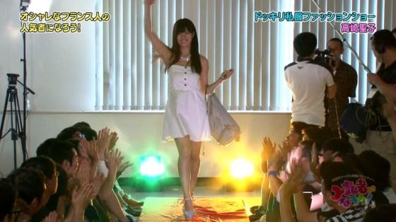 【放送事故画像】あのグラドル高崎聖子が枕営業バレてAVに!!遂にGカップが露わになるぞwww 03
