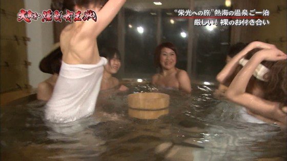 【テレビキャプ画像】女性タレントの裸姿が安易に想像できちゃう温泉レポww 11