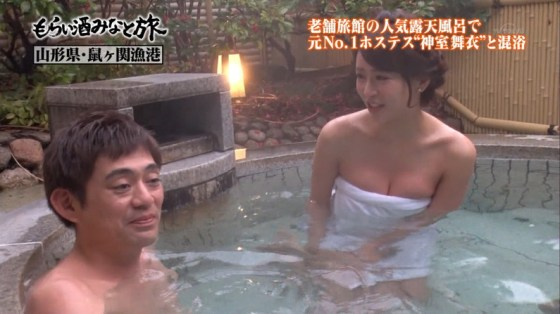 【テレビキャプ画像】女性タレントの裸姿が安易に想像できちゃう温泉レポww 16