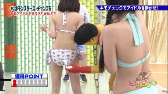 【お尻キャプ画像】テレビなのにハミケツ晒し過ぎてこりゃもぉやばすぎるww 05