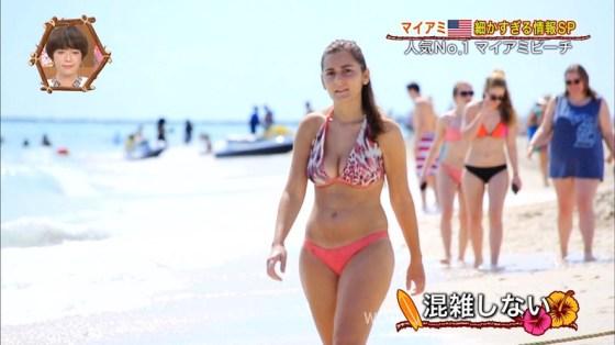 【水着キャプ画像】早く見たい水着美女達!今年の夏までもぉちょっと!! 14