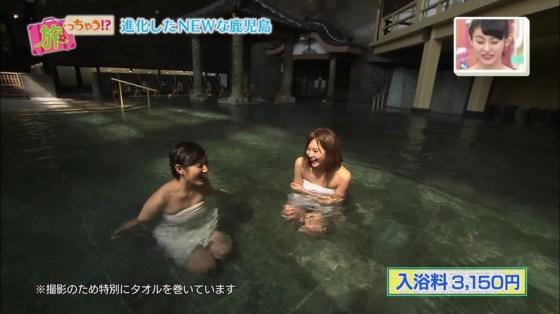 【入浴キャプ画像】温泉レポとかっていつもオッパイギリギリのところまで露出してないか?