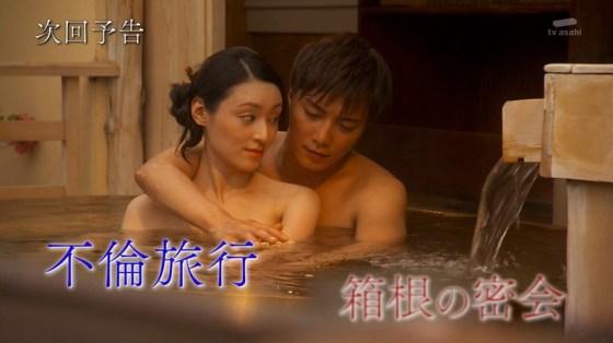 【入浴キャプ画像】女性が入浴してる姿だけでエロい温泉レポ! 02