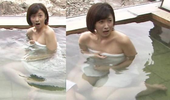 【入浴キャプ画像】女性が入浴してる姿だけでエロい温泉レポ! 15