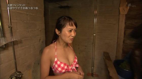 【オッパイキャプ画像】水着美女の盛り盛りオッパイが過激すぎてやばい~ww 23