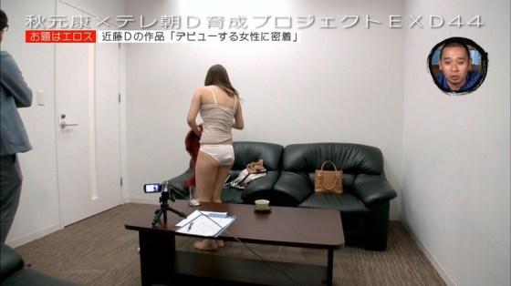 【お尻キャプ画像】テレビなのにそんなエロいお尻突き出して挿入待ちポーズですか?w 16