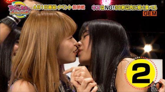 【キステレビキャプ画像】見てるだけで照れちゃう女子アナやタレント達のキス顔やキスシーンww 07