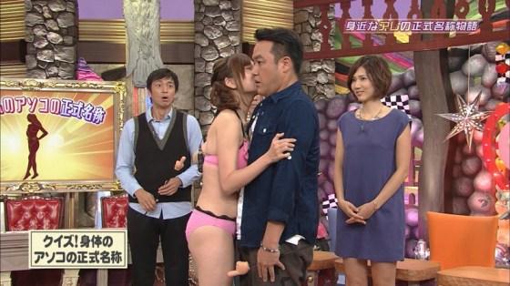 【キステレビキャプ画像】見てるだけで照れちゃう女子アナやタレント達のキス顔やキスシーンww 24