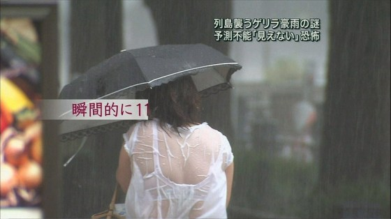 【ブラ透けキャプ画像】やらしい透け透けの服着ちゃってテレビに出るってどぉゆうことだww