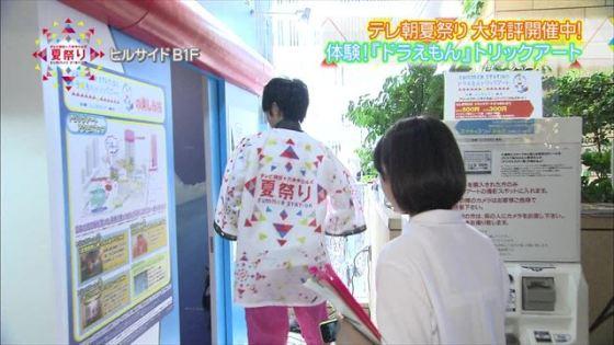【ブラ透けキャプ画像】やらしい透け透けの服着ちゃってテレビに出るってどぉゆうことだww 05