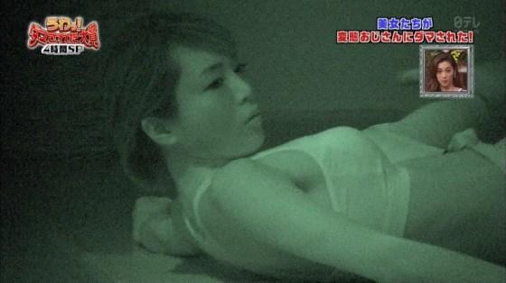 【ブラ透けキャプ画像】やらしい透け透けの服着ちゃってテレビに出るってどぉゆうことだww 07