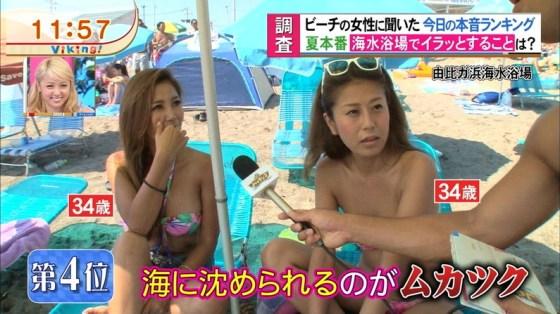 【水着キャプ画像】素人に水着インタビューと称してオッパイ映しまくりのエロインタビューww 14