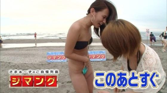 【水着キャプ画像】素人に水着インタビューと称してオッパイ映しまくりのエロインタビューww 22
