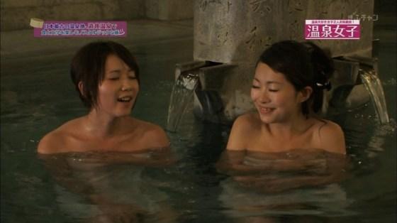 【温泉キャプ画像】貴重な女優やアイドルの入浴姿がこんなにエロいとはw 09