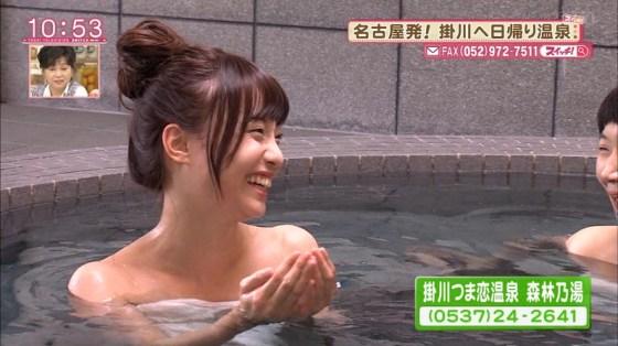 【温泉キャプ画像】貴重な女優やアイドルの入浴姿がこんなにエロいとはw 23