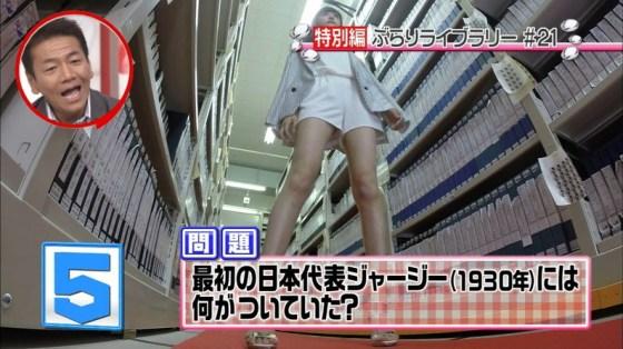 【放送事故画像】み、見えてる~!?タレント達の際どいパンチラに注目www 04