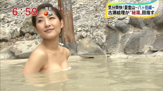 【入浴キャプ画像】芸能人の入浴シーンでバスタオルから見える谷間みて興奮しないやついるの?ww 09
