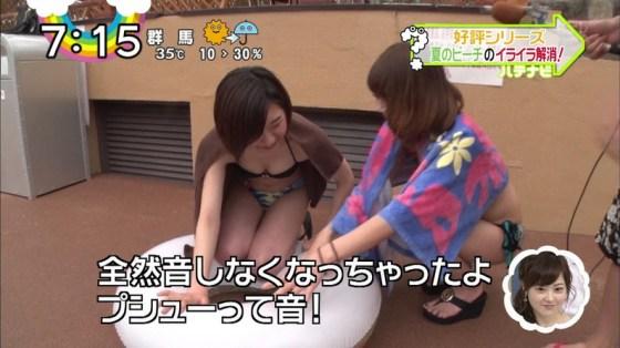 【水着キャプ画像】テレビに映った素人さんの水着オッパイもアイドル達に負けず劣らずいいオッパイだw 06