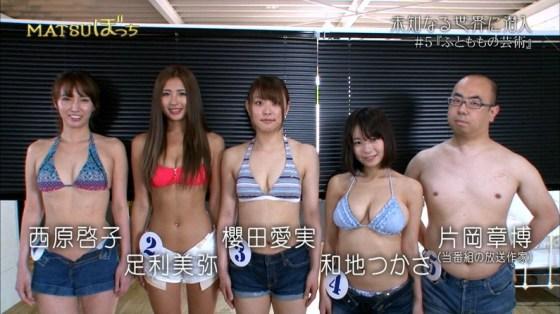 【水着キャプ画像】テレビに映った素人さんの水着オッパイもアイドル達に負けず劣らずいいオッパイだw 10