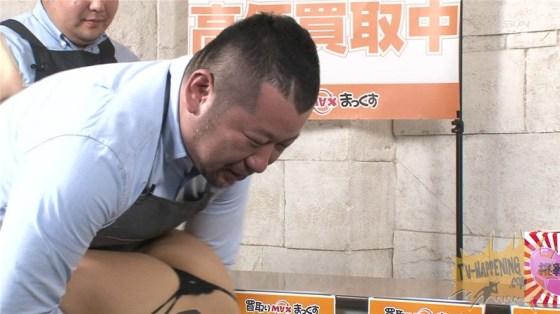 【お宝キャプ画像】バコバコTVで美女を手押し車したらパンツもお尻も丸見えでケンコバ興奮しまくりww 06