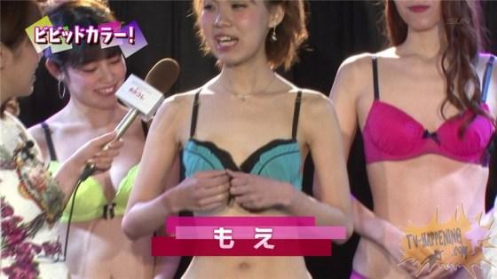 【お宝キャプ画像】バコバコTVで美女を手押し車したらパンツもお尻も丸見えでケンコバ興奮しまくりww 24