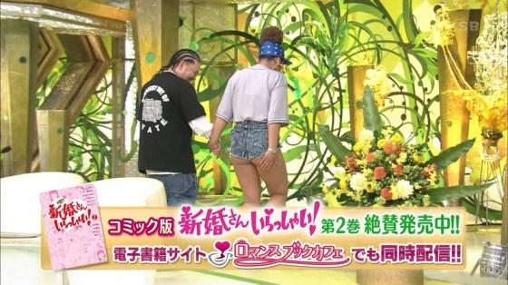 【お尻キャプ画像】テレビに映った美尻コレクション!好みのお尻はありますか?w 05