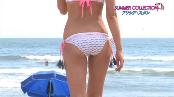 【お尻キャプ画像】テレビに映った美尻コレクション!好みのお尻はありますか?w 19