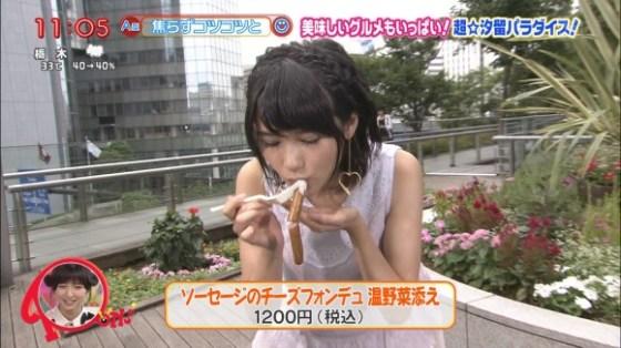 【擬似フェラ画像】俺のチ○コもこんな風に食レポしてくださいww 22