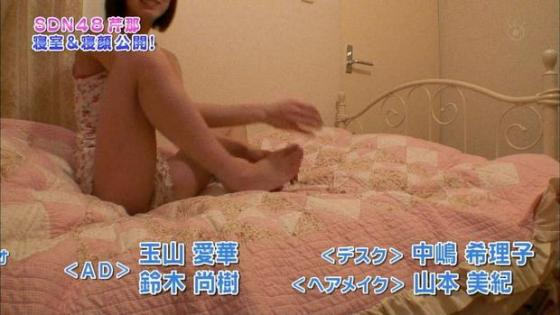【放送事故画像】これはヤバイ!テレビで股広げすぎてアカンとこまで見えてないか!?www  19