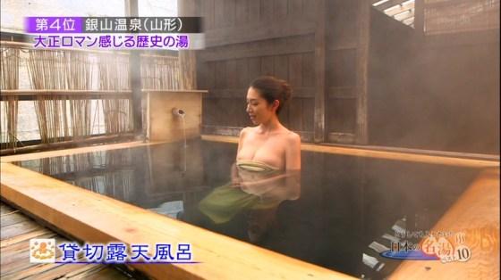 【入浴キャプ画像】橋本マナミの入浴番組で遂にマンコ映るハプニング!!(他画像あり!) 11