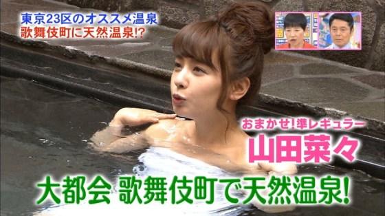 【入浴キャプ画像】橋本マナミの入浴番組で遂にマンコ映るハプニング!!(他画像あり!) 16
