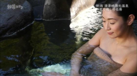 【入浴キャプ画像】橋本マナミの入浴番組で遂にマンコ映るハプニング!!(他画像あり!) 24
