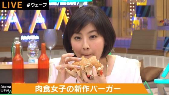 【擬似フェラ画像】芸能人のフェラ顔が拝める食レポがエロすぎてたまらんww 13