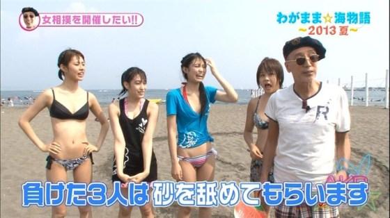【水着キャプ画像】アイドル達のビキニからこぼれんばかりのオッパイがエロすぎてたまらんww 18
