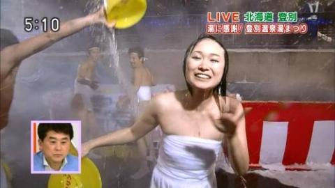 【入浴キャプ画像】もしかしたら美女の丸裸が見れるんじゃないかと大きな期待を抱く温泉レポww 03