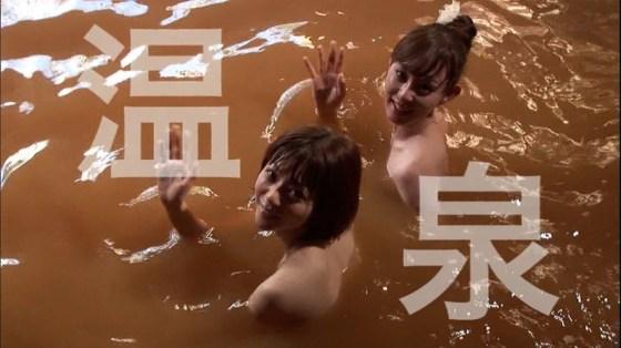 【入浴キャプ画像】もしかしたら美女の丸裸が見れるんじゃないかと大きな期待を抱く温泉レポww 13