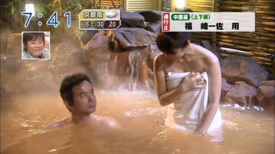 【入浴キャプ画像】もしかしたら美女の丸裸が見れるんじゃないかと大きな期待を抱く温泉レポww 21