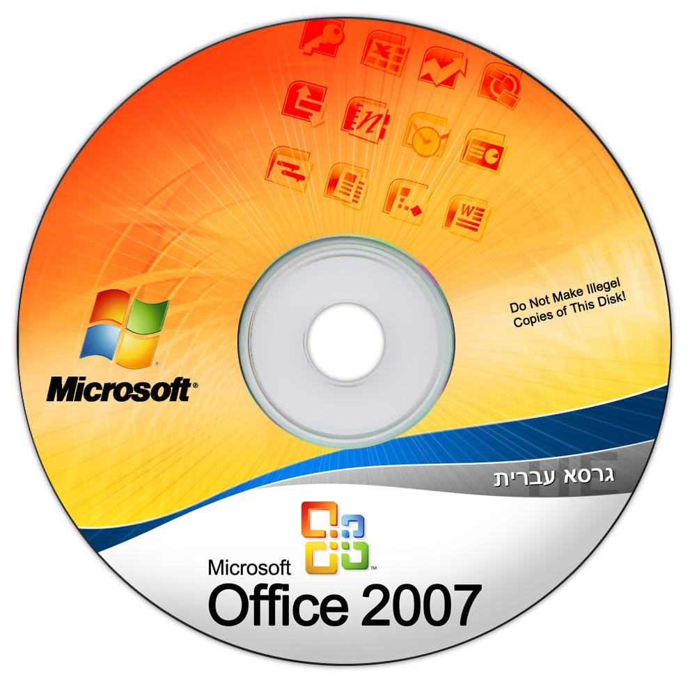 office templates sample cv resume office 2010 templates office 2010 administrative template files adm microsoft office cd microsoft office
