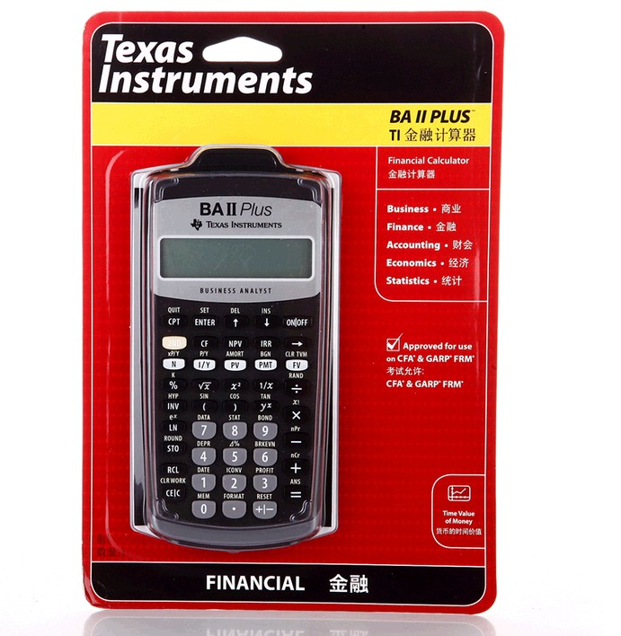 Texas Instruments TI BA II plus Financial Calculator CPA /AFP /CFA