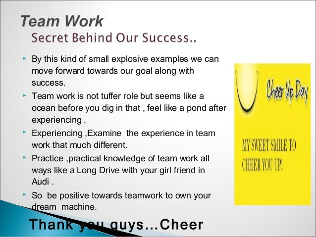 Teamwork essays example