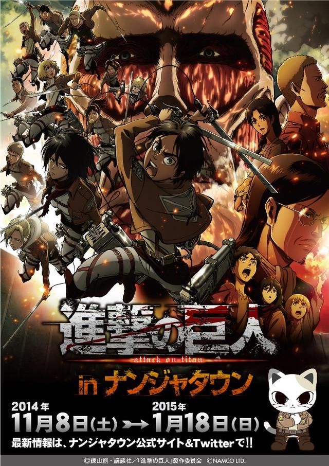 Monster Girl Quest Wallpaper Crunchyroll Quot Attack On Titan Quot Characters Get Chibi