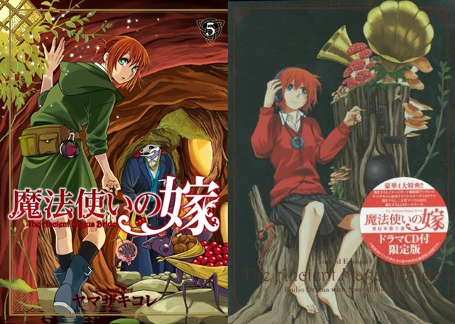 Sword Art Online Animated Wallpaper Crunchyroll Quot The Ancient Magus Bride Quot Oad Project 1st