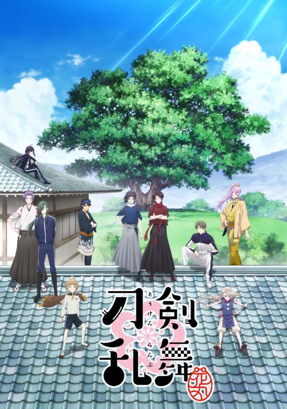 The Fall Tv Series Wallpaper Crunchyroll Quot Touken Ranbu Hanamaru Quot Anime Previews