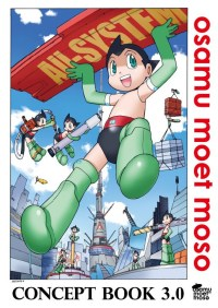 "Crunchyroll - ""Fate/Extra"" Artist's Osamu Tezuka Inspired ..."