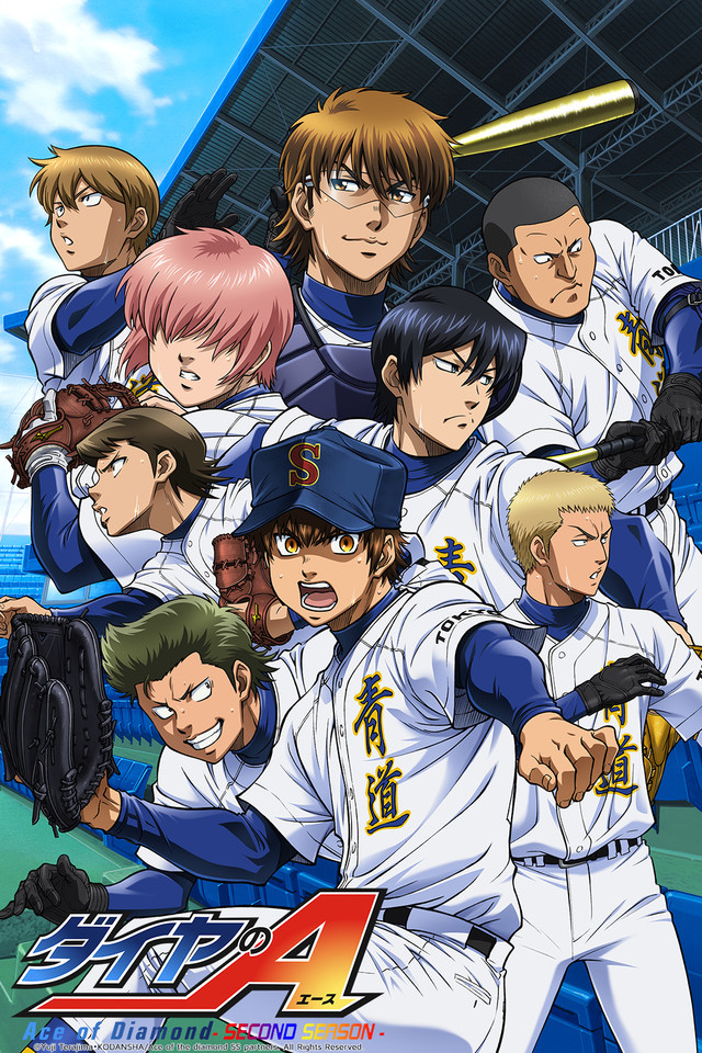 Old Friends Quotes Wallpaper Crunchyroll Ace Of The Diamond Full Episodes Streaming