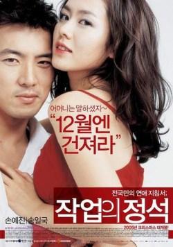 http://star.koreandrama.org/?p=22