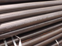 HFI/ERW (Electric resistance welded) pipes - Buy carbon ...