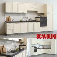 Scavolini Kitchens Alluring Scavolini Usa Italian Kitchens ...